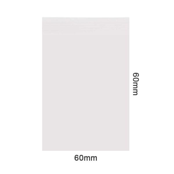 Amsterdam | Zipper Bags 60mm x 80mm 40µ (MU) Clear 1000pcs in a display